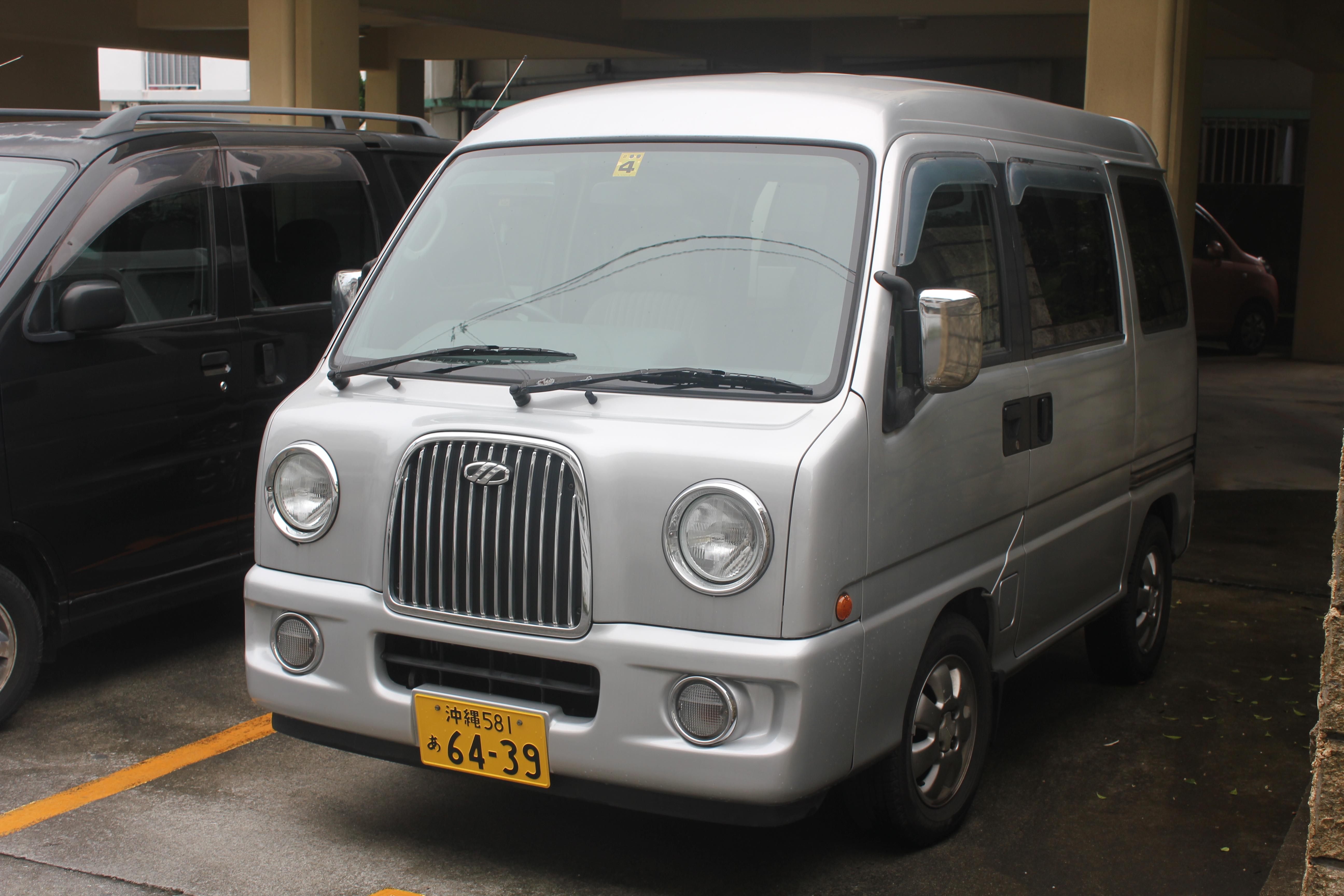 Okinawa Theblumesdotcom